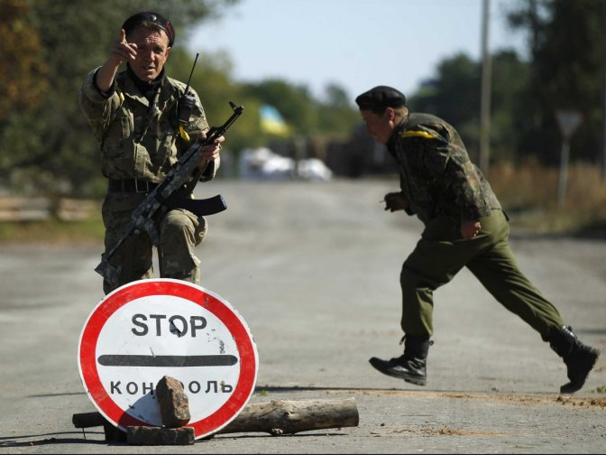 Ukraine May Temporarily Close Border With Russia