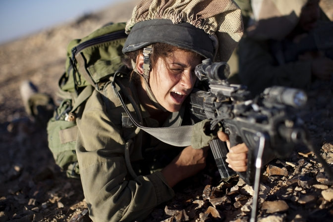 Israel's Fearsome Female Warriors