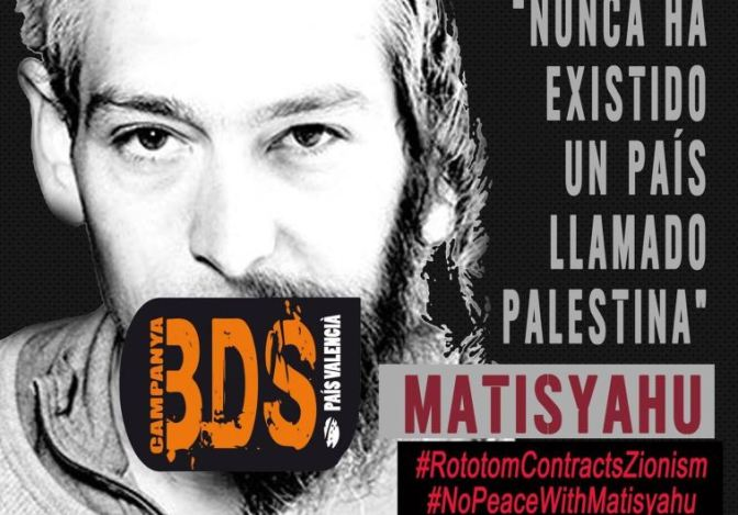 Jewish groups hail decision after reggae festival reinvites Matisyahu