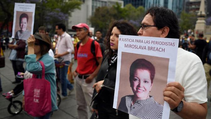 Juarez newspaper closes over lack of security after journalist's murder