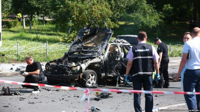 Colonel In Ukrainian Military Intelligence Killed In Kyiv Car Bomb