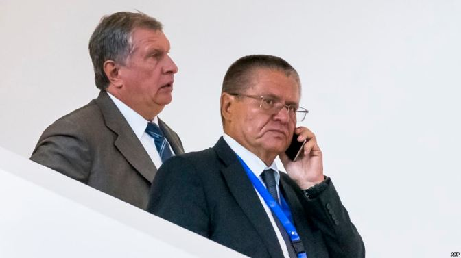 Sechin's No-Shows At Big Trial Provide New Twist In Russia's Power Game