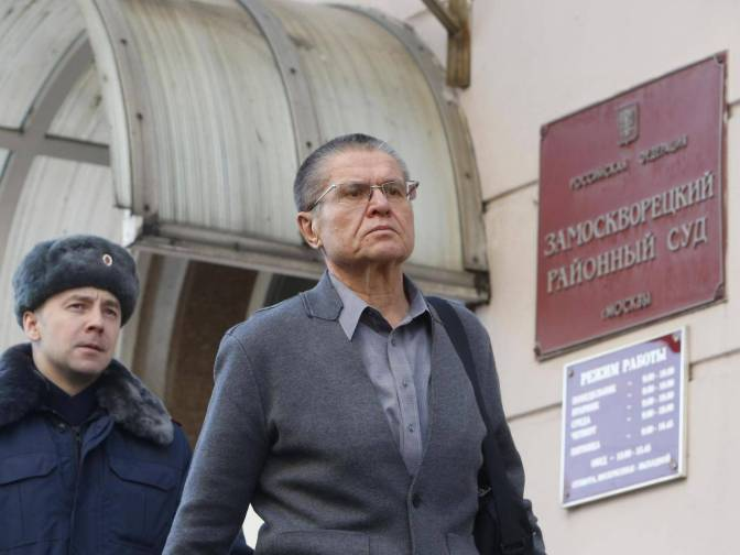 Exotic locations, alleged bungs, secret recordings and a basket of sausages: Putin's friend and a no-show in court for Russia's landmark state oil bribery case