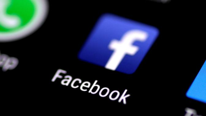 Facebook Will Let Users See What Russian Propaganda They Followed
