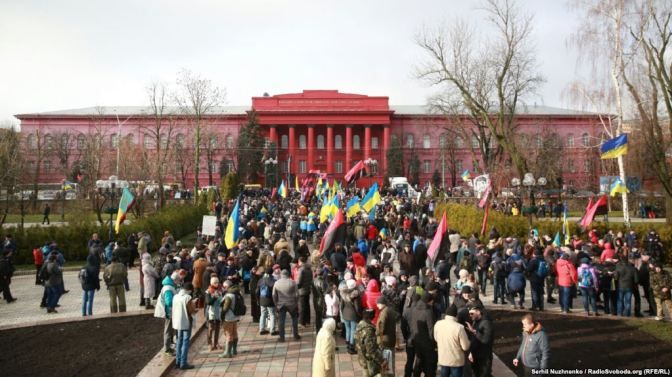 Ukrainian Opposition Holds Kyiv March In Support Of Presidential Impeachment Law