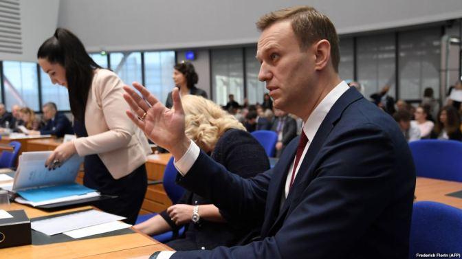 Russia's Navalny To Speak At European Court