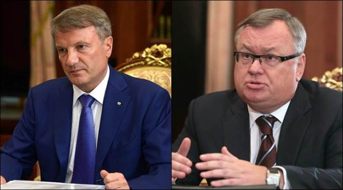 Russian bank CEOs, metals magnates and gas chief named on U.S. 'oligarch list'